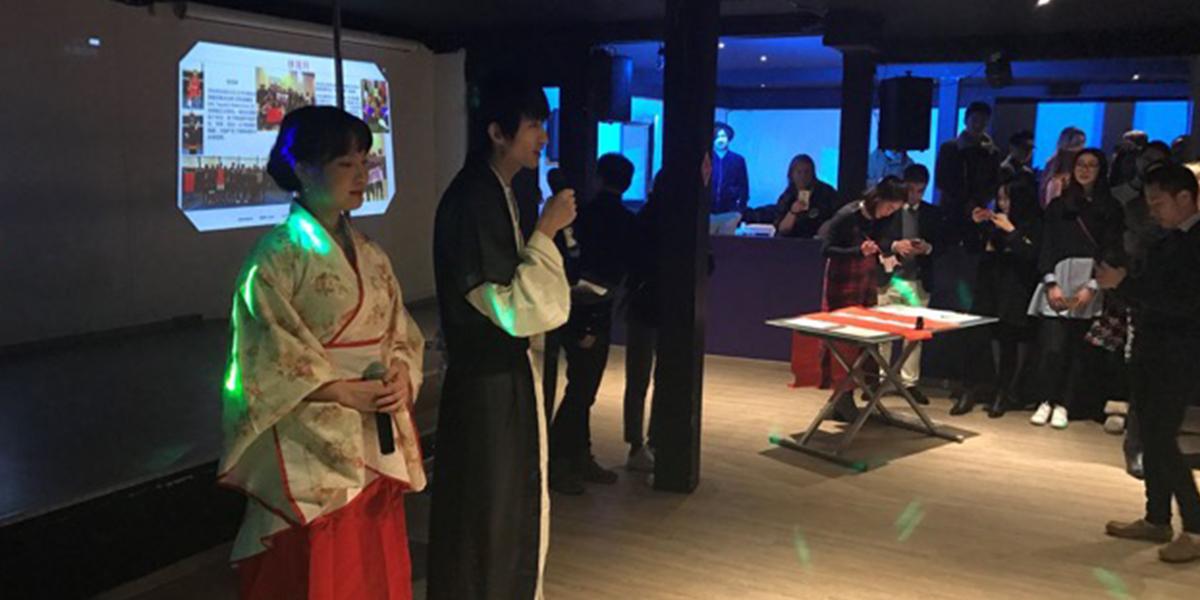 le nouvel an chinois dignement f t institut sup rieur de prop deutique d 39 amiens ecole de. Black Bedroom Furniture Sets. Home Design Ideas